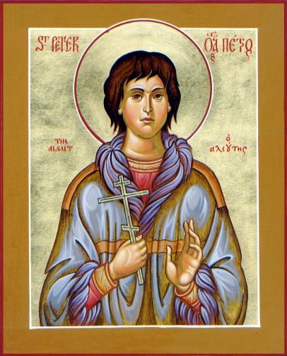 Αποτέλεσμα εικόνας για Άγιοι Ιουβενάλιος και Πέτρος