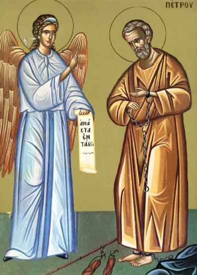 Αποτέλεσμα εικόνας για η αλυσιδα του αγιου πετρου