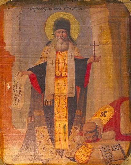 Αποτέλεσμα εικόνας για αγιος μαρκος ο ευγενικος
