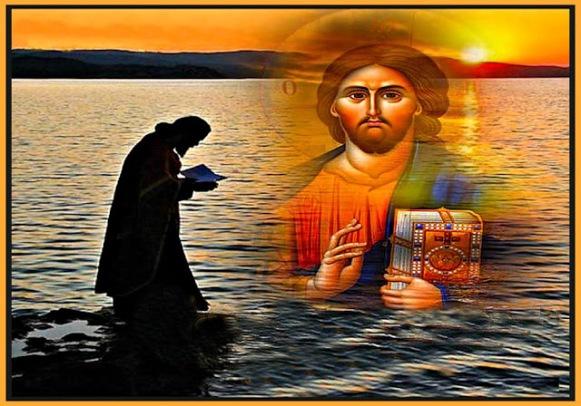 Αποτέλεσμα εικόνας για προσευχη στον κυριο