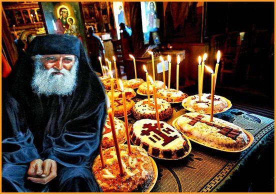 Αποτέλεσμα εικόνας για αγιος Παισιος μνημοσυνα