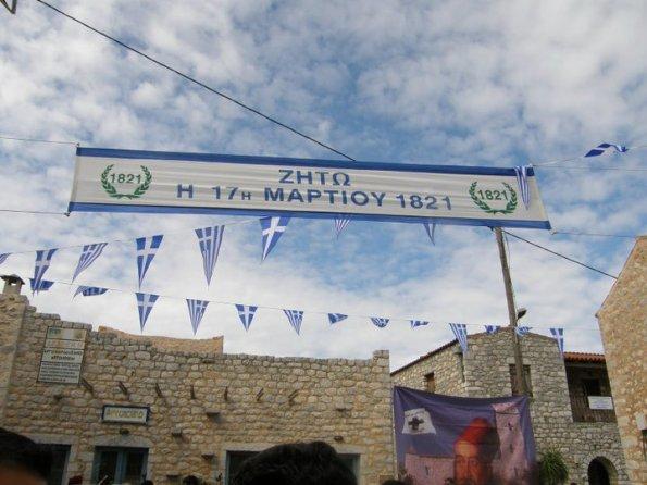 Αποτέλεσμα εικόνας για αρεοπολη μακεδονια ξακουστη