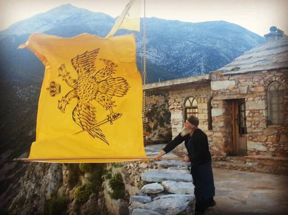 Αποτέλεσμα εικόνας για Αγιο ορος βυζαντιο