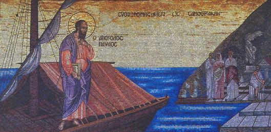 Αποτέλεσμα εικόνας για αποστολος παυλος και ελλαδα