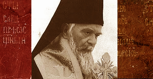 Αποτέλεσμα εικόνας για Αγίου Νικολάου Βελιμίροβιτς