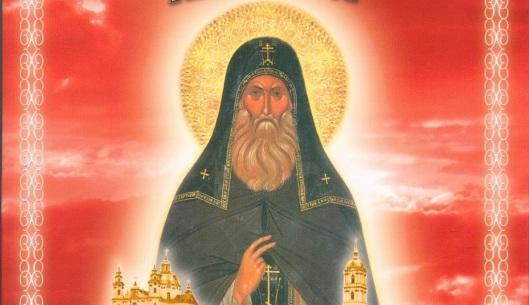 Αποτέλεσμα εικόνας για Άγιος Κούξα της Οδησσού