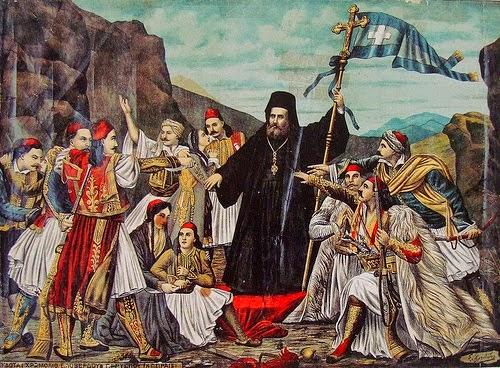 Αποτέλεσμα εικόνας για 1821 ορθοδοξια