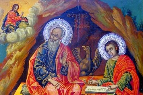 Αποτέλεσμα εικόνας για Είδα το γεγονός της Αποκαλύψεως. Είδα τον άγιο Ιωάννη τον Θεολόγο