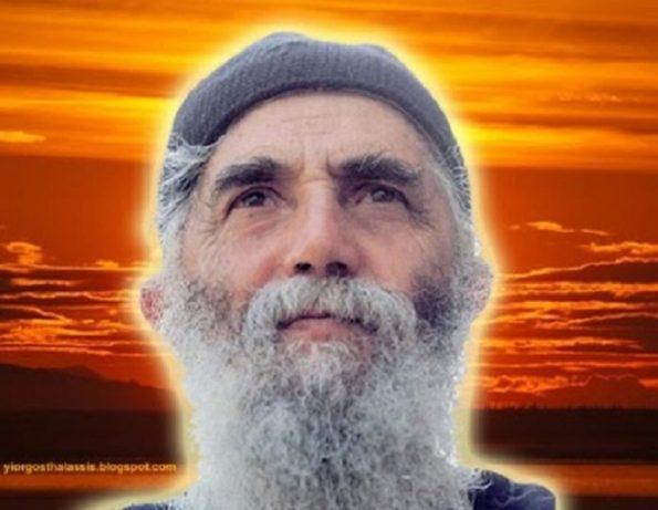 Αποτέλεσμα εικόνας για Λάμαρης Δημήτριος, Πάφος Κύπρου.