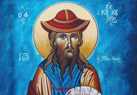 Αποτέλεσμα εικόνας για αγιος ιωαννης κουκουζελης