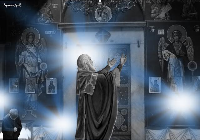 Μία συγκλονιστική μαρτυρία του Αγίου Πορφυρίου για τον Γερο-Δημά! | Σημεία  Καιρών