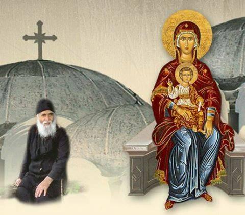 Αμαρτωλών Σωτηρία : O Άγιος Παΐσιος και η Παναγία
