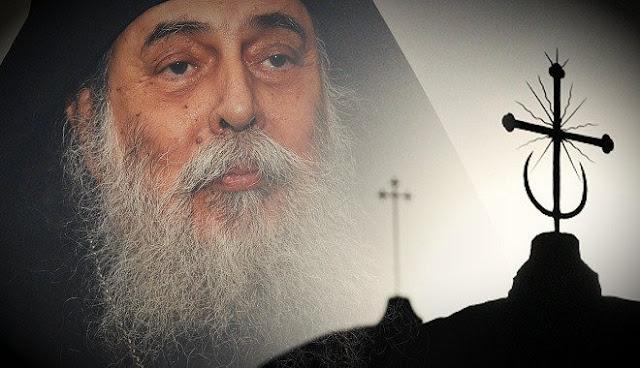 Τί μου είπε ο Άγιος Πορφύριος - Μακαριστός Καθηγούμενος Μονής Γρηγορίου π. Γεώργιος Καψάνης