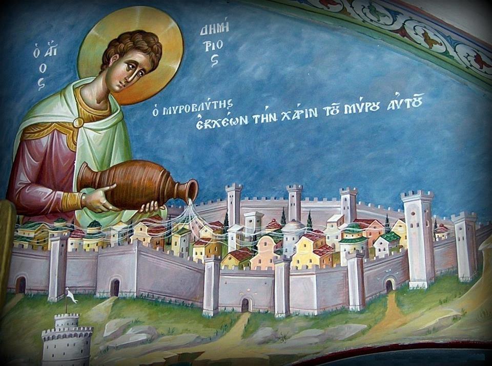 """Πνεύματος κοινωνία: Τα πάντα στο Ναό """"πλημμύρισαν"""" από το μύρο του Αγίου! ~  Θαύμα Αγίου Δημητρίου, Οκτώβριος 1987."""