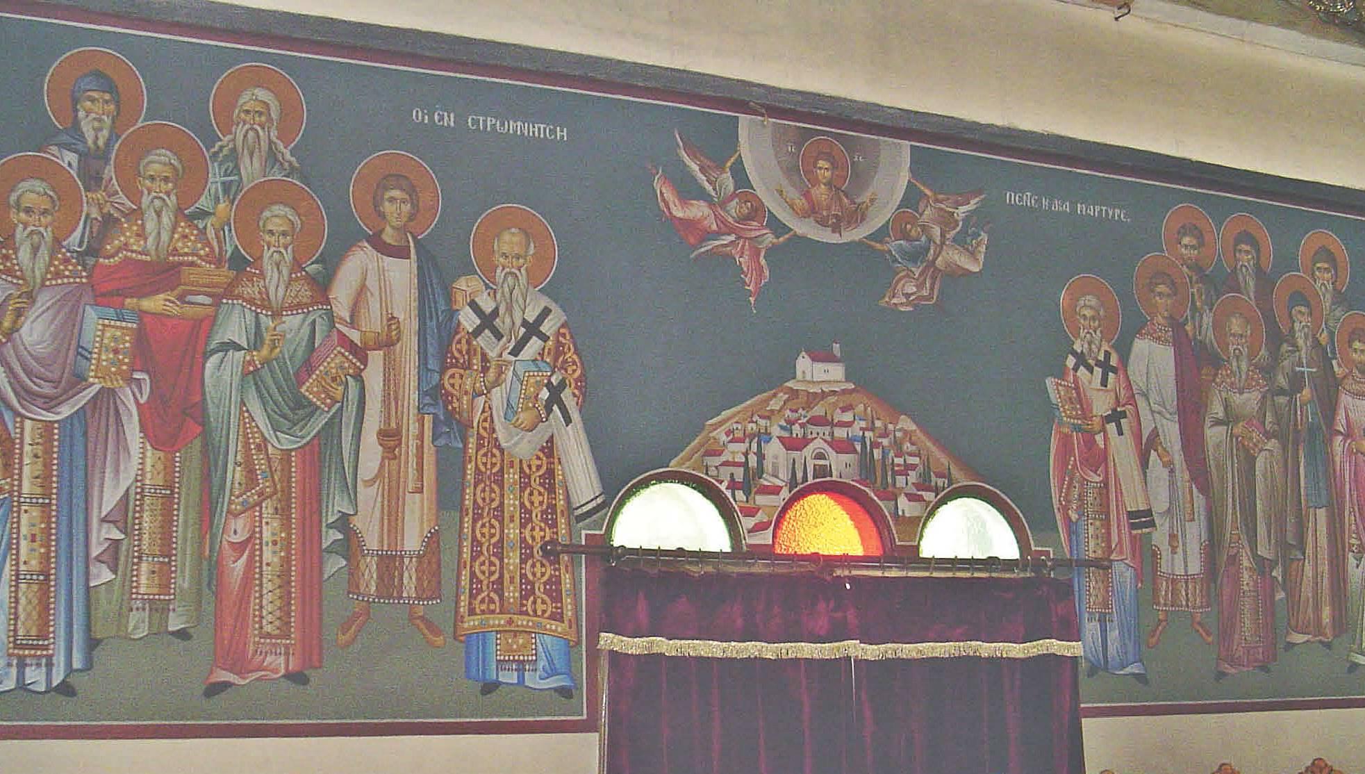ΓΝΩΜΗ ΚΙΛΚΙΣ ΠΑΙΟΝΙΑΣ: Οι Άγιοι Πεντεκαίδεκα Ιερομάρτυρες, η Στρώμνιτσα και  η μεταφορά τους στο Κιλκίς