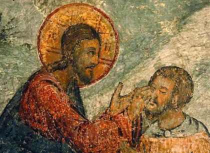 Ι.Ν.Αγίας Βαρβάρας Πατρών κ' Οσίου Σάββα: ΚΥΡΙΑΚΗ ΙΔ΄ ΛΟΥΚΑ (του Τυφλού)  Ευαγγέλιο: Λκ. 18, 35-43