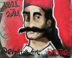 O γκραφιτάς της Επανάστασης – Ο Εύρυτος γεμίζει την Αθήνα με ηρωικές μορφές  - Hellas-Now