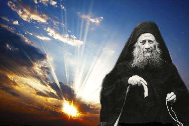 Αποτέλεσμα εικόνας για Γέροντος Ιωσήφ του Ησυχαστού
