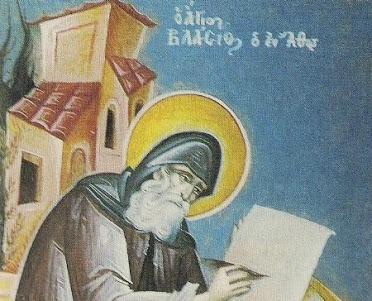 ΑΓΙΟΡΕΙΤΙΚΕΣ ΜΝΗΜΕΣ: 13406 - Όσιος Βλάσιος ο εξ Αμορίου (†909/912)
