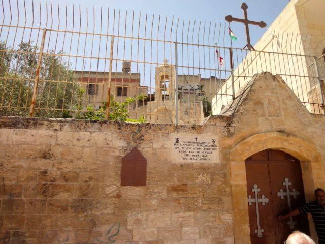 Tο Μοναστήρι των Δέκα Λεπρών του Ευαγγελίου στην Αγία Γη. Βίντεο και φωτο –  ΧΩΡΑ ΤΟΥ ΑΧΩΡΗΤΟΥ