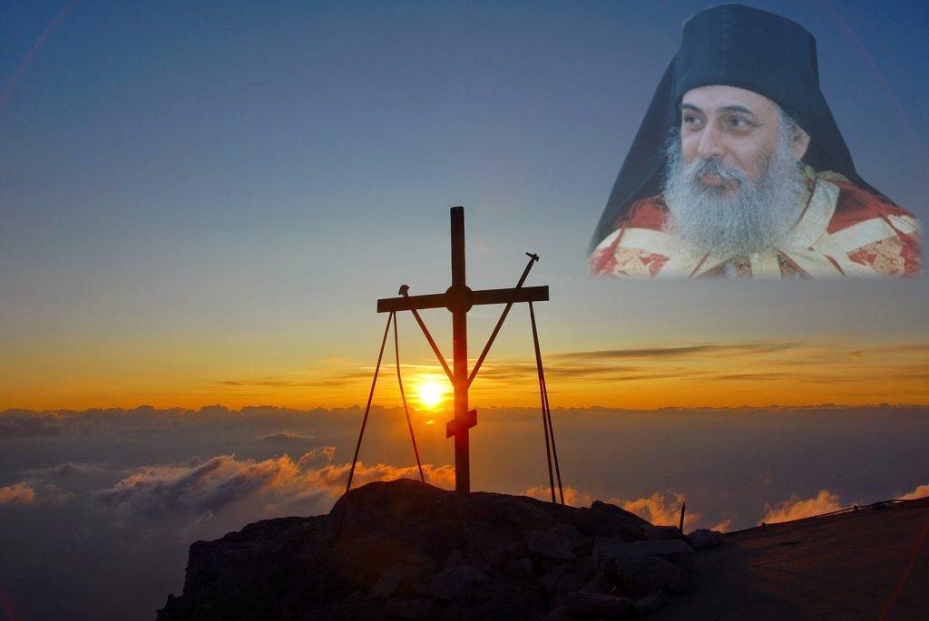 Γέροντας Γεώργιος Καψάνης: «Άς υποδεχθούμε με χαρά την Αγία και Μεγάλη  Τεσσαρακοστή, η οποία θα μας φέρει πιο κοντά στον Χριστό..» | Σημεία Καιρών