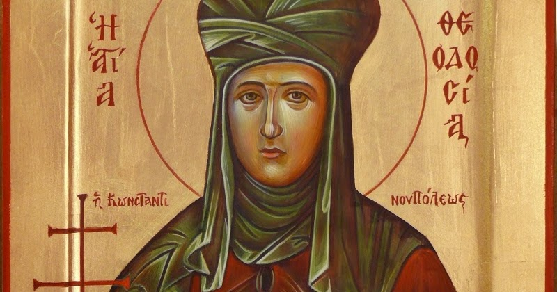 Saints, Our Best Friends - Άγιοι, οι Καλύτεροί μας Φίλοι: Αγία Θεοδοσία η  Οσιομάρτυς η Κωνσταντινουπολίτισσα. Ημέρα Μνήμης: 29 Μαΐου.