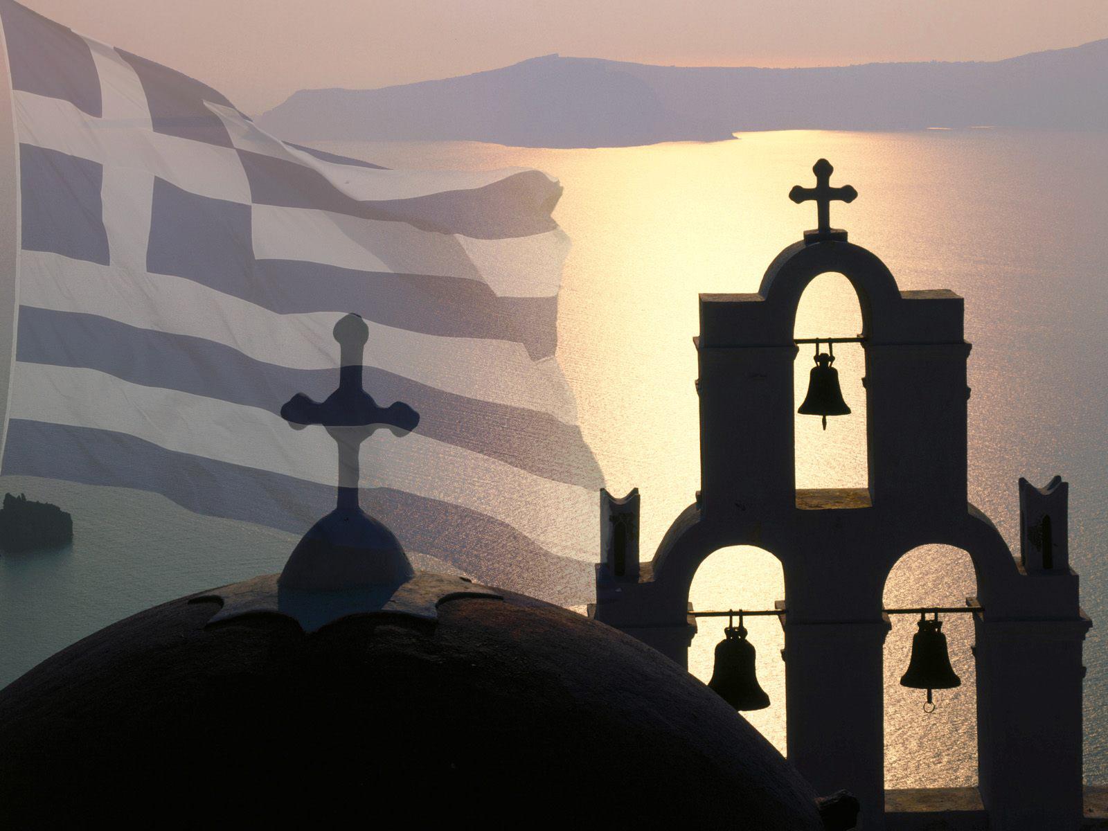 Πατερικός: Ορθοδοξία και Ελλάδα