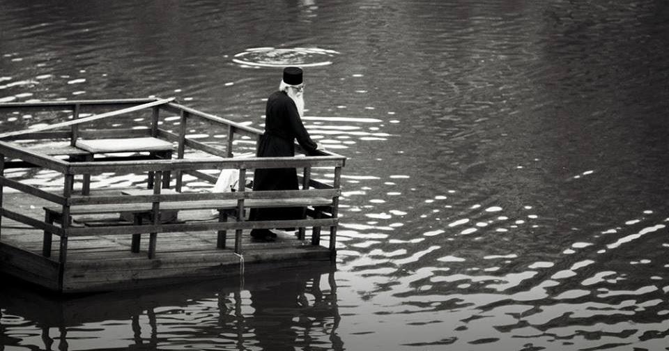Προσκυνητής: Η χαρά και η μακαριότητα πού αισθάνεται η ψυχή του ανθρώπου  πού φρόντισε να καθαρίσει την καρδιά του, δεν περιγράφεται