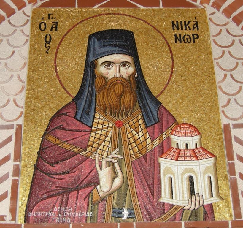 Φως της Καστοριάς: Ο Άγιος Νικάνορας († 7 Αυγούστου) και το μοναστήρι του  στη Ζάβορδα Γρεβενών.