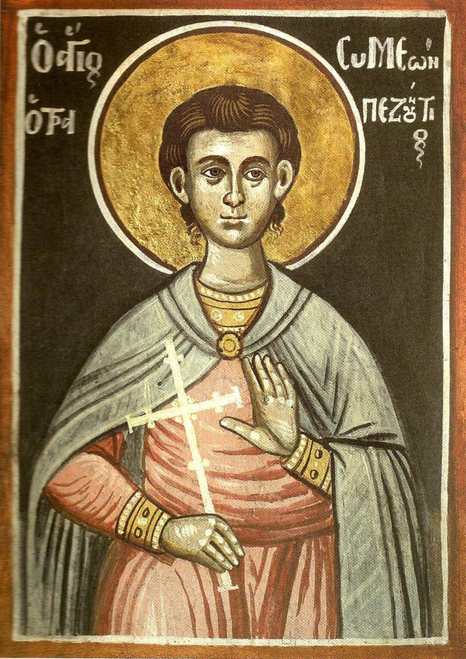 Ορθόδοξος Συναξαριστής :: Άγιος Συμεών ο Τραπεζούντιος, ο χρυσοχόος